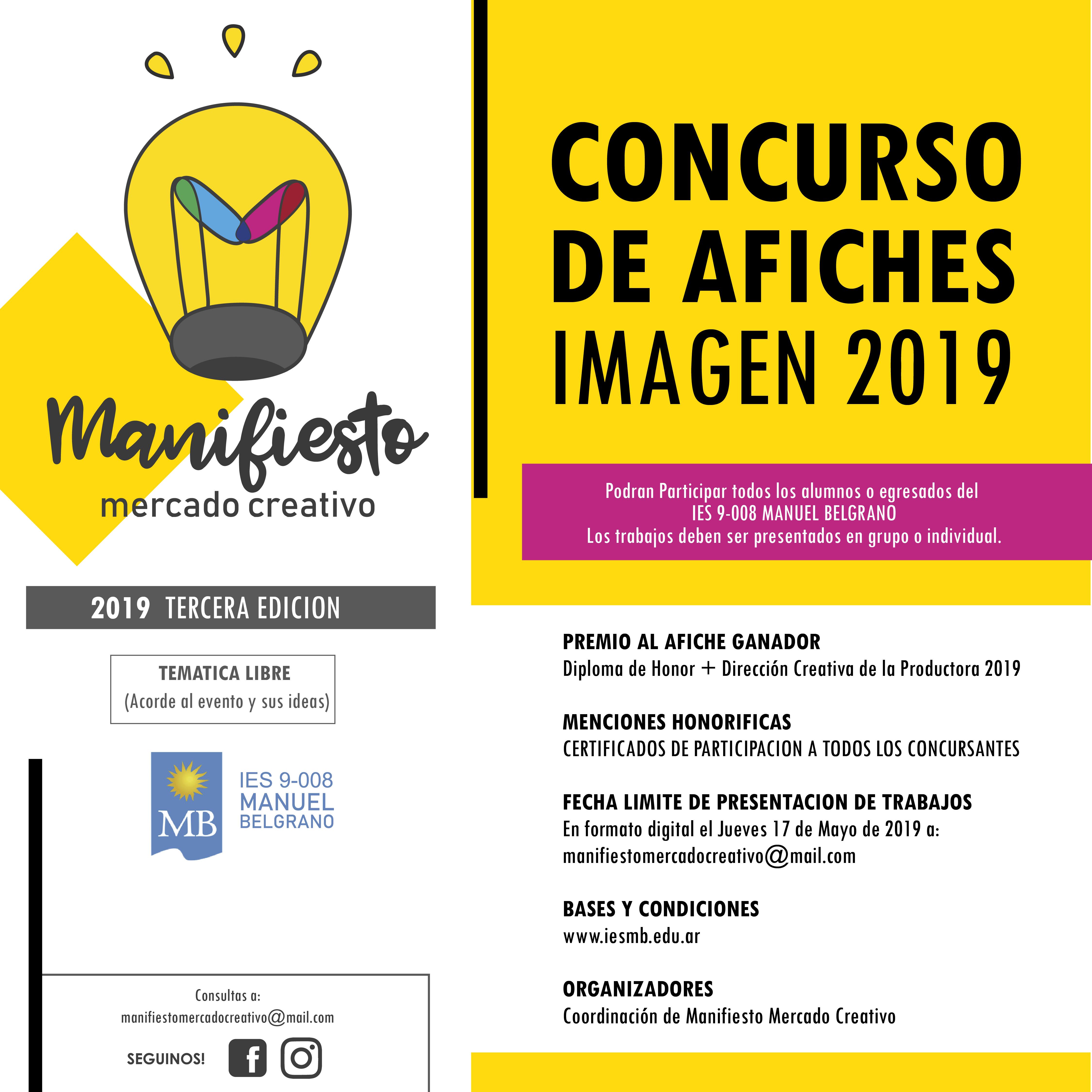 AFICHE CONCURSO MANIFIESTO 2019-01-01